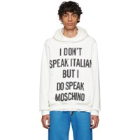Moschino White The Sims Edition Pixel 'I Don't Speak' Hoodie