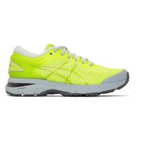 Harmony Yellow And Grey Asics Edition Gel Kayano 25 Sneakers