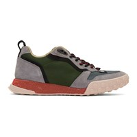 Lanvin Grey And Green Technical Low Top Sneakers
