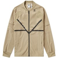 Adidas Technical Track Top Brown