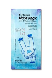 Forever 21 Yadah Cleansing Nose Pack Blue
