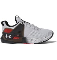 Under Armour Ua Hovr Apex Mesh And Rubber Sneakers Gray
