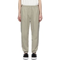 Needles Beige Side Line Lounge Pants