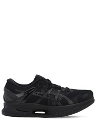 Asics Metaride Sneakers Black