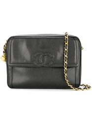 Chanel Vintage Caviar Skin Ball Charm Chain Bag Black
