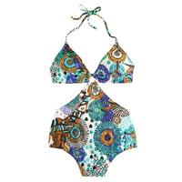J.Crew Abstract Giraffe Cut Out One Piece Swimsuit Ivory Brown Multi