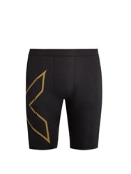 2Xu Elite Mcs Compression Running Shorts Black Multi
