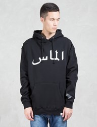 Diamond Supply Co. Arabic Hoodie