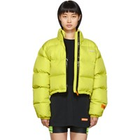 Heron Preston Yellow Down Cropped Puffer Jacket
