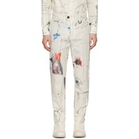 Isabel Benenato White Cotton Printed Trousers