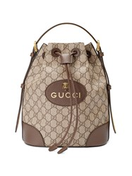 Gucci Gg Supreme Backpack Brown