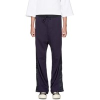 D By D Navy Wide Lounge Pants