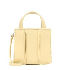 Max Mara Whitney Mini Leather Crossbody Bag Yellow