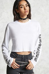 Forever 21 Do Not Disturb Cropped Tee