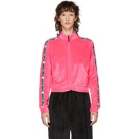 Opening Ceremony Pink Velour Track Zip Up Jacket