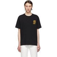 Kenzo Black Limited Edition Embroidered Dragon T Shirt