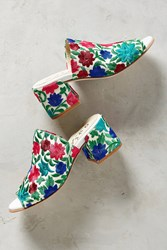 Anthropologie Ouigal Phoebe Mule Sandals White