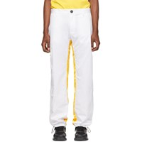 Wales Bonner White And Yellow Cargo Pants
