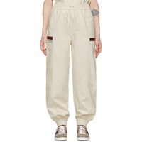 Gucci Off White Canvas Panama Lounge Pants