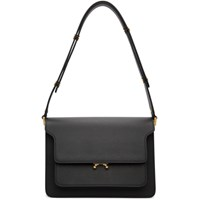 Marni Black Medium Trunk Bag