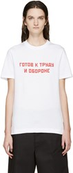 Gosha Rubchinskiy White Text T Shirt