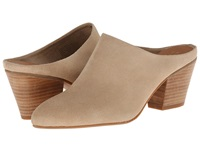 Seychelles Got The Answer Natural Women's Clog Shoes Beige