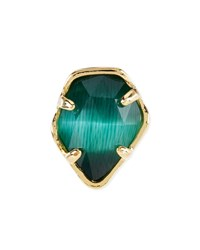 Emerald Cat's Eye Facet Charm Kendra Scott Green