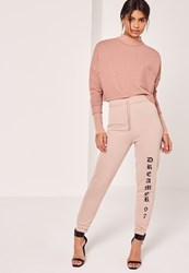Missguided Logo Joggers Nude Grey