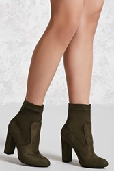 Forever 21 Yoki Faux Suede Boots Wide