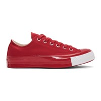Undercover Red Converse Edition Chuck 70 Ox Sneakers