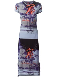 Jean Paul Gaultier Vintage Printed T Shirt Dress Multicolour