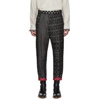 Haider Ackermann Grey Cropped Low Crotch Trousers
