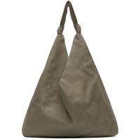 The Row Grey Bindle Two Tote