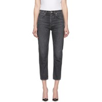 Citizens Of Humanity Black High Rise Straight Cropped Charlotte Jeans