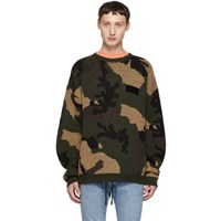 Off White Green Camouflage Sweater