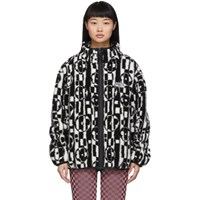 Ashley Williams Black And White Fleece Juju Jacket