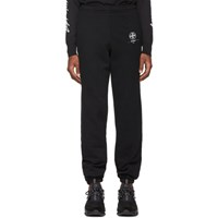 Off White Black Stencil Lounge Pants