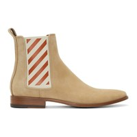 Off White Beige Chelsea Boots
