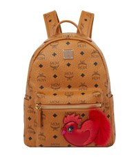 Mcm Small New Year Series Backpack Female Brown
