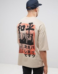 Asos Oversized T Shirt With Back Print And Half Sleeve Beige Tan