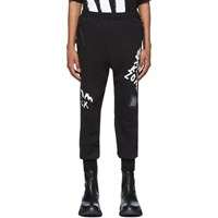 Julius Black Graphic Lounge Pants