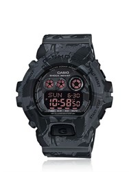 G Shock Camouflage Digital Watch