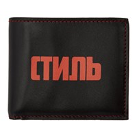 Heron Preston Black Printed Style Bifold Wallet