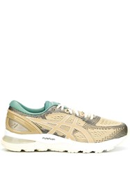 Asics Perforated Detail Sneakers Neutrals