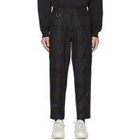 Etudes Studio Green And Navy Checked Cirrus Trousers