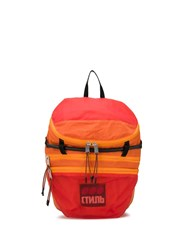 Heron Preston Multi Zip Backpack Orange