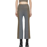 Eckhaus Latta Brown And Blue Plated Trousers
