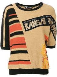 Kansai Yamamoto Vintage Tiger Design Knitted Jumper Multicolour
