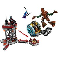 Lego 76020 Marvel Knowhere Escape Mission