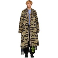 Vetements Green Camo Trench Coat